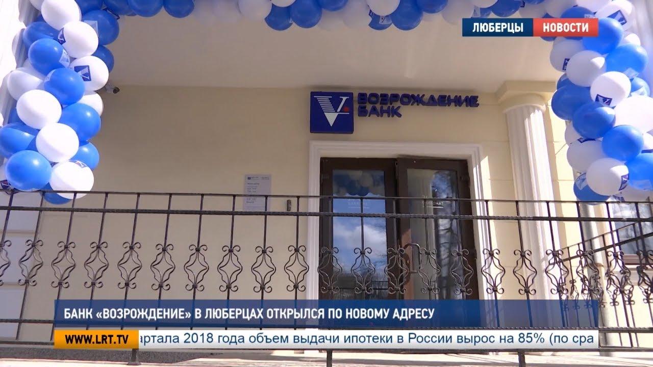 кредит на 1 миллион рублей без залога и поручителей