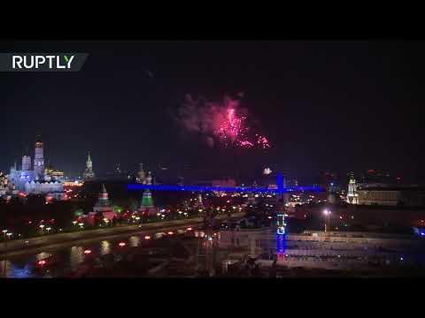 Праздничные салюты в Москве в честь Дня города