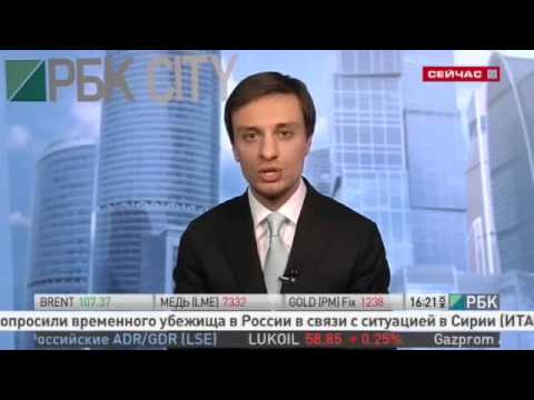 TeleTrade. Обзор рынков 22.01.2014