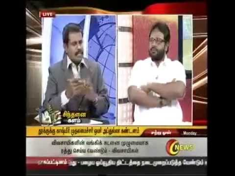 afzal guru hanged discussed in captain tv in sdpi state secretary abdul hameeth .avi