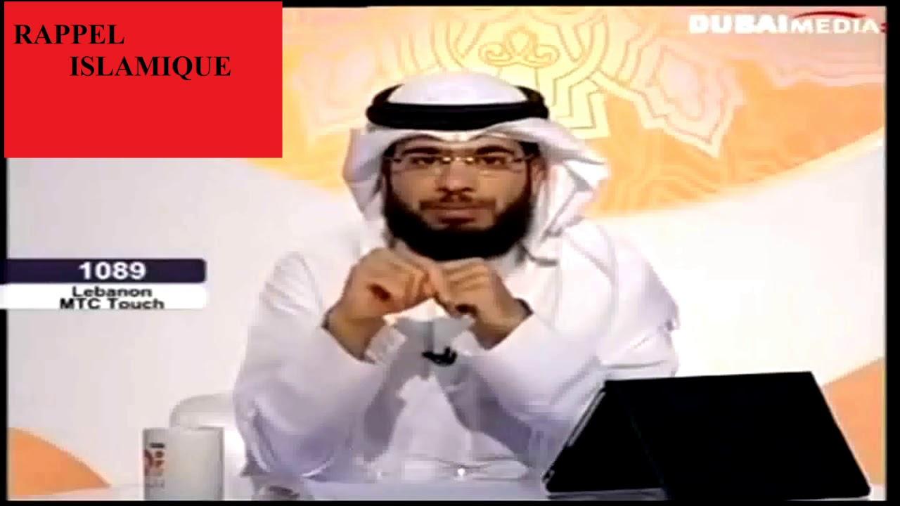 Interpretation reve islam robe jaune