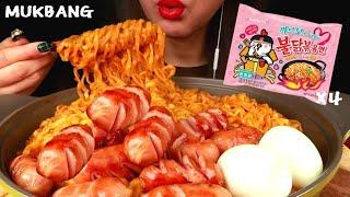 까르보불닭 볶음면 4봉지 비엔나 소세지 먹방 Samyang Carbo Fire Noodles&Sausage mukbang asmr