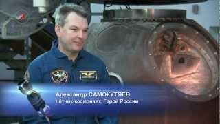 Космическая одиссея XXI век 4 серия