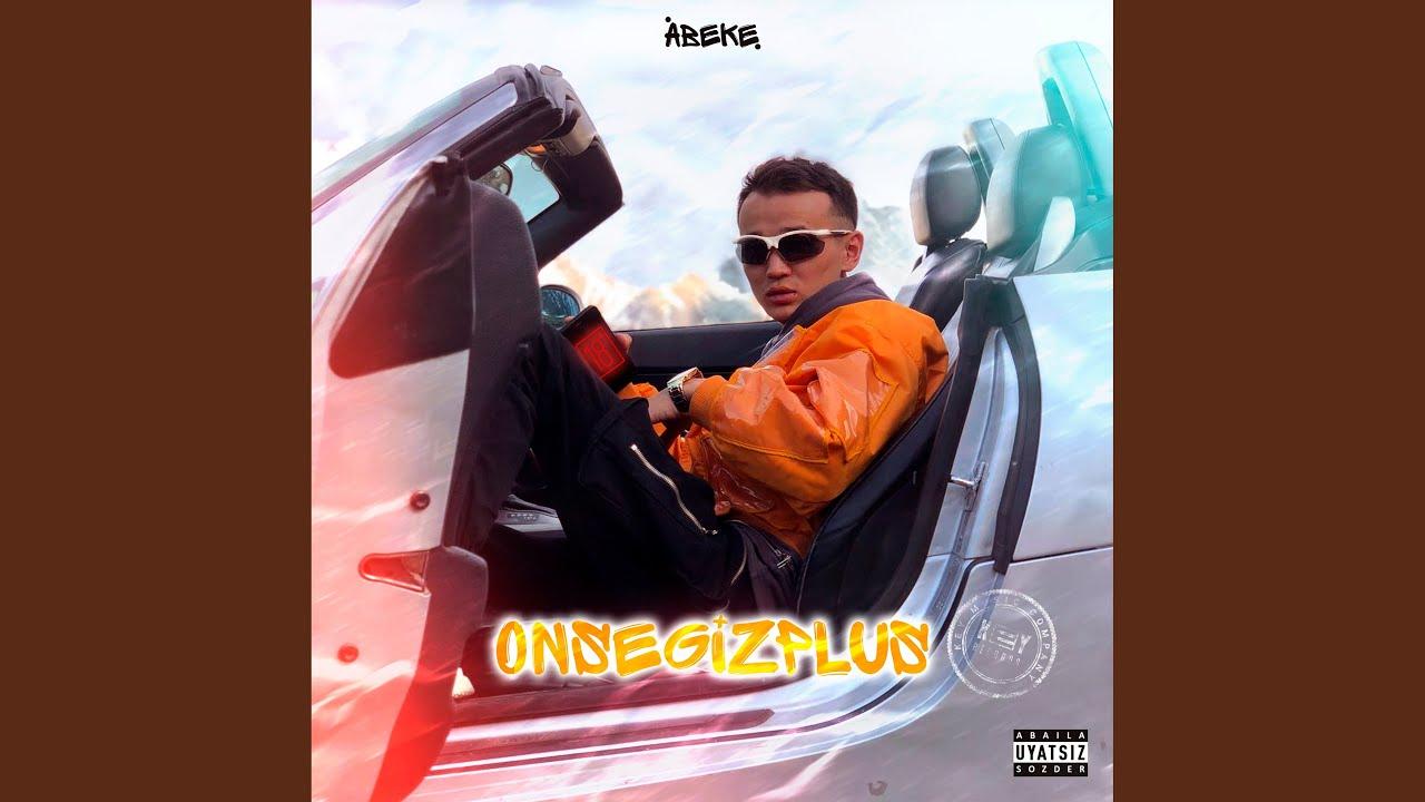 Download Onsegizplus