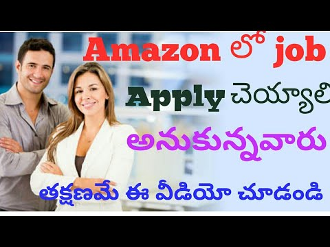 How to apply amazon jobs || Helping Tips || Telugu