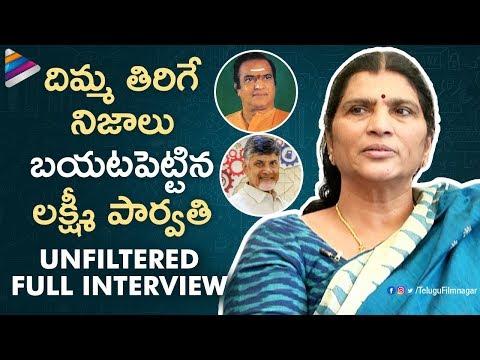 Lakshmi Parvathi Shares Unknown Facts about Sr NTR | Lakshmi Parvathi Unfiltered Full Interview