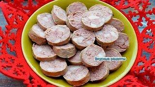 Домашняя печеночная колбаса.Ну Очень Вкусно!
