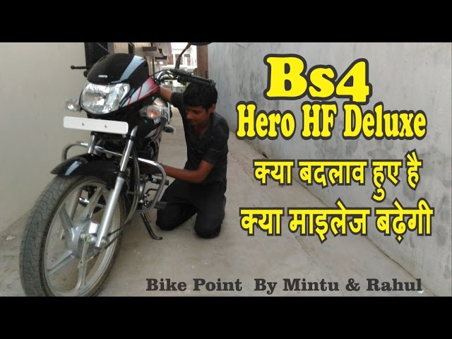 2017 Bs4 Hero Hf Deluxe I3s Aho Review Onroad Price Mileage ज न ए क य बदल व क य गए ह Bike Point Youtube