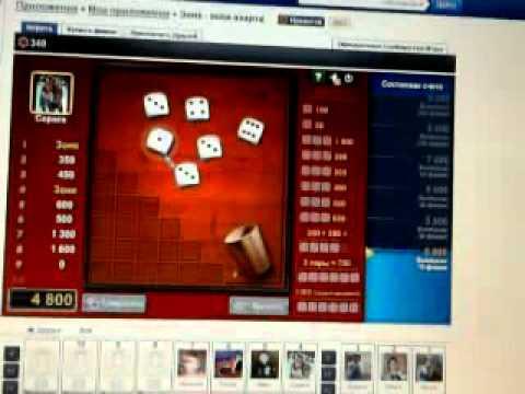 Игровые автоматы онлайн на деньги без регистрации