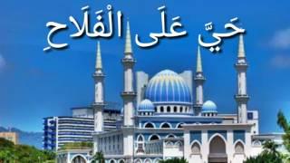 Most Beautiful Adzan Jiharkah Ustad Fahmi