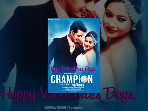 Thumbnail: New Nepali Full Movie 2016 - Champion Ft. Dikpal Karki, Manjita KC, Shrada Acharya