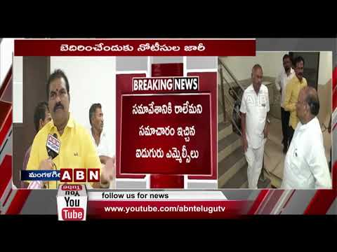 MLA Nimmala Rama Naidu Face to Face over TDP Strategies in Assembly | AP Latest News teluguvoice