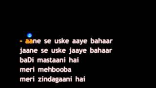 Aane Se Uske Aaye Bahaar