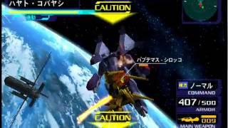 Dolphin Emu Test #3-Kidou Senshi Gundam: Gundam vs. Zeta Gundam