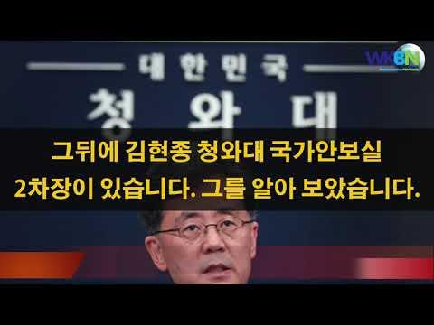 CKB - 미국은 한국의 주권을 쉽게 말하지 마라 / 미국에 '노' 라고 말하는 그는 누구인가?
