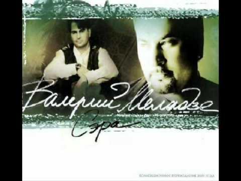 Клип Валерий Меладзе - Слушай ветер