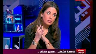 Beirut Al Yawm - Mosbah Al Ahdab 26/10/2014