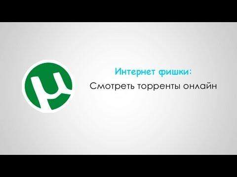 Скачать Базовый курс по HTML и CSS 2011 - ТОРРЕНТИНО
