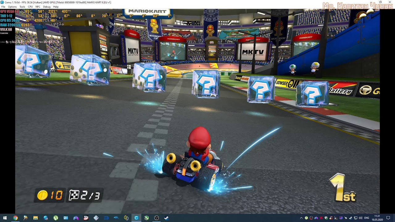 Mario Kart 8 Cemu Wiki