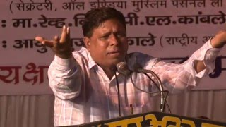 Bamcef & Bharat Mukti Morcha - Mr. Waman Meshram -17April 2016 MahaRally, Lucknow -A1 tv News