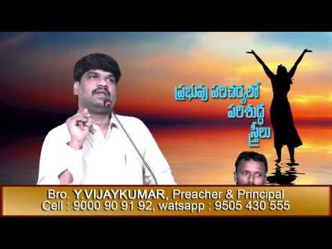 bouivijay live - sunday 8pm worship on 20-9-2015