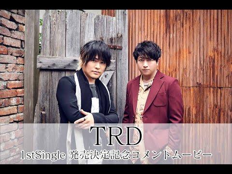 TRD/1stSingle「Strangers」発売決定記念コメントムービー