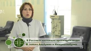 Справочник здоровья (Препараты крови)(, 2014-11-14T08:14:39.000Z)