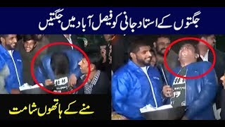 Jugton Kay Ustaad Jani Ki Faisalabad Mein Ek Na Chali | Seeti 41 | City 41