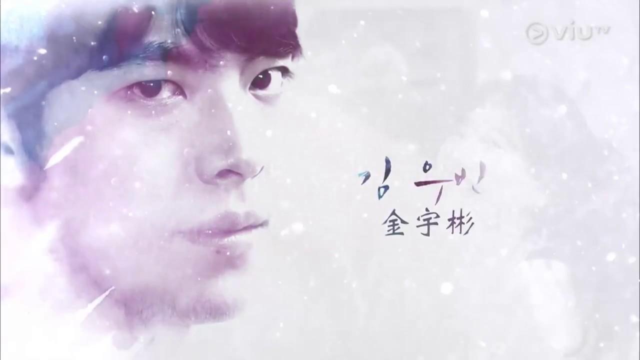 ViuTV 韓劇 - 任意依戀 Opening - YouTube