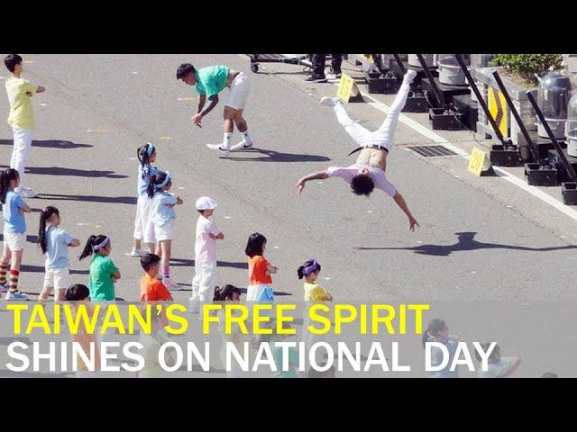 Taiwan's free spirit shines on National Day | Taiwan News | RTI