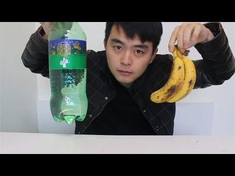 """听说""""香蕉加雪碧""""会令人呕吐,话不多说,直接开始"""