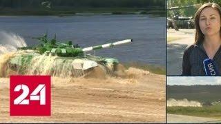 Смотреть видео Армейские игры: российские военные стали победителями конкурса