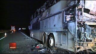 Ismét kigyulladt egy busz