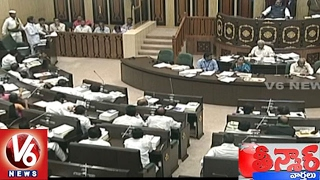75% of MLAs And MPs Declared Annual Incomes Less Than Rs 10 Lakh   Teenmaar News