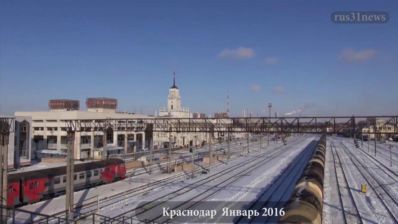 фото краснодар зимой