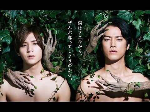 [teaser] Cain And Abel [ Japanese Drama 2016]