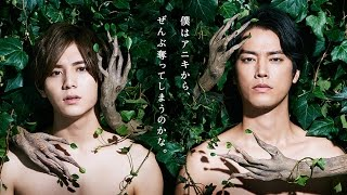 Video [teaser] Cain And Abel [ Japanese Drama 2016] download MP3, 3GP, MP4, WEBM, AVI, FLV Maret 2018