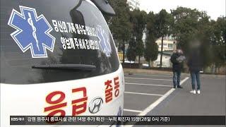 """""""교통사고 위험 큰데""""…구급차 사이렌 소리 줄인 대구시"""