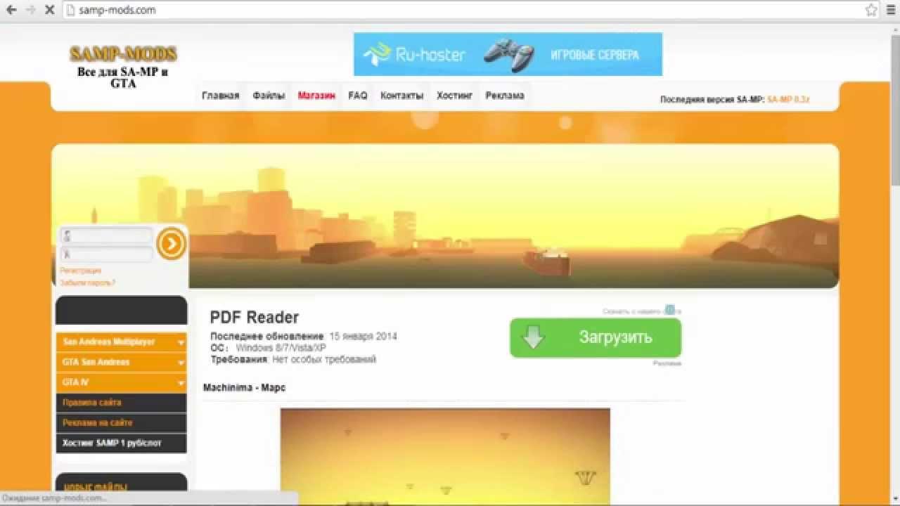 Загрузить сервер самп на хостинг сайт по разному выглядит на локалке и хостинге
