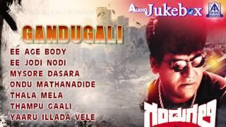 Gandugali I Audio Jukebox I Shiva Rajkumar,Nirosha I Akash Audio