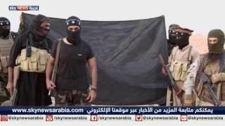 تباطؤ آلة داعش الدعائية