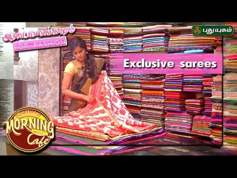 Exclusive collections of Soft Silk Sareesஆடையலங்காரம் 06-04-17 PuthuYugamTV Show Online