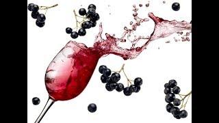 Вино из Аронии черноплодной и смородины