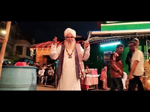 Ajmer Sharif Urus ,, 2016 ,,