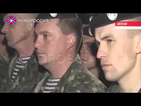 Массовое дезертирство в военно-морском флоте Украины