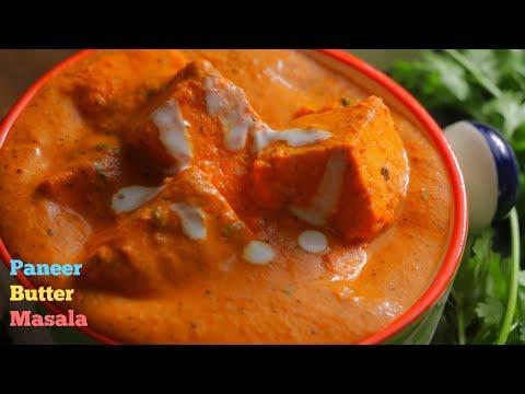 BEST PANEER BUTTER  MASALA | తెలుగు లో | Real Punjabi Paneer Butter Masla