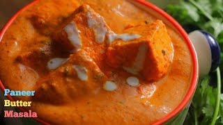 Paneer Gravy Recipe in Tamil