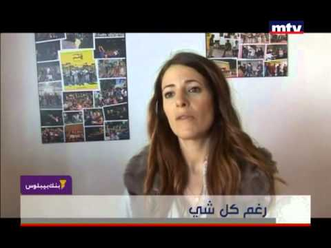 MARCH on MTV news: Cultural Cafe in Tripoli