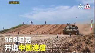 Video Chinese ZTZ-96B At Tank Biathlon download MP3, 3GP, MP4, WEBM, AVI, FLV November 2018