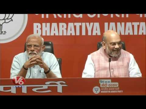 Narendra Modi and Amit Shah Press Meet | General Election 2019 | V6 News